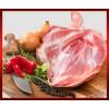 commander en ligne épaule d'agneau halal livraison à domicile à nice