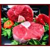 commander en ligne viande pot au feu jarret de boeuf halal livraison à domicile à nice