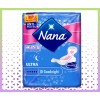 Serviettes hygiéniques Ultra Goodnight NANA livraison domicile nice