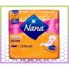 Nana Secure Fit serviettes hygiéniques sans ailettes normal livraison àdomicile à nice