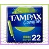 Serviettes hygiéniques Tampax Compak Super Tampons Applicateur livraison à domicile à nice