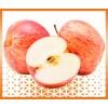 livraison panier pomme gala fruits et légumes à domicile à Nice