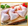 commander en ligne cuisses de poulet halal livraison à domicile nice
